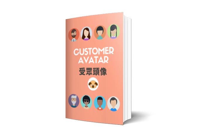 customer avatar bookcover png 1